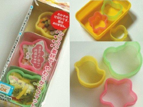 Para el almuerzo shikiri-kko peque?a 3P P-2701 (jap?n importaci?n)