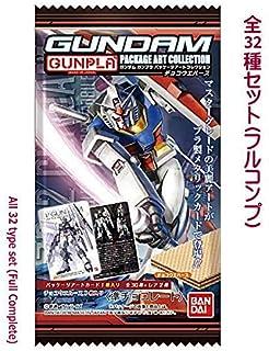 GUNDAM ガンダム ガンプラパッケージアートコレクション チョコウエハース [全32種セット(フルコンプ)]