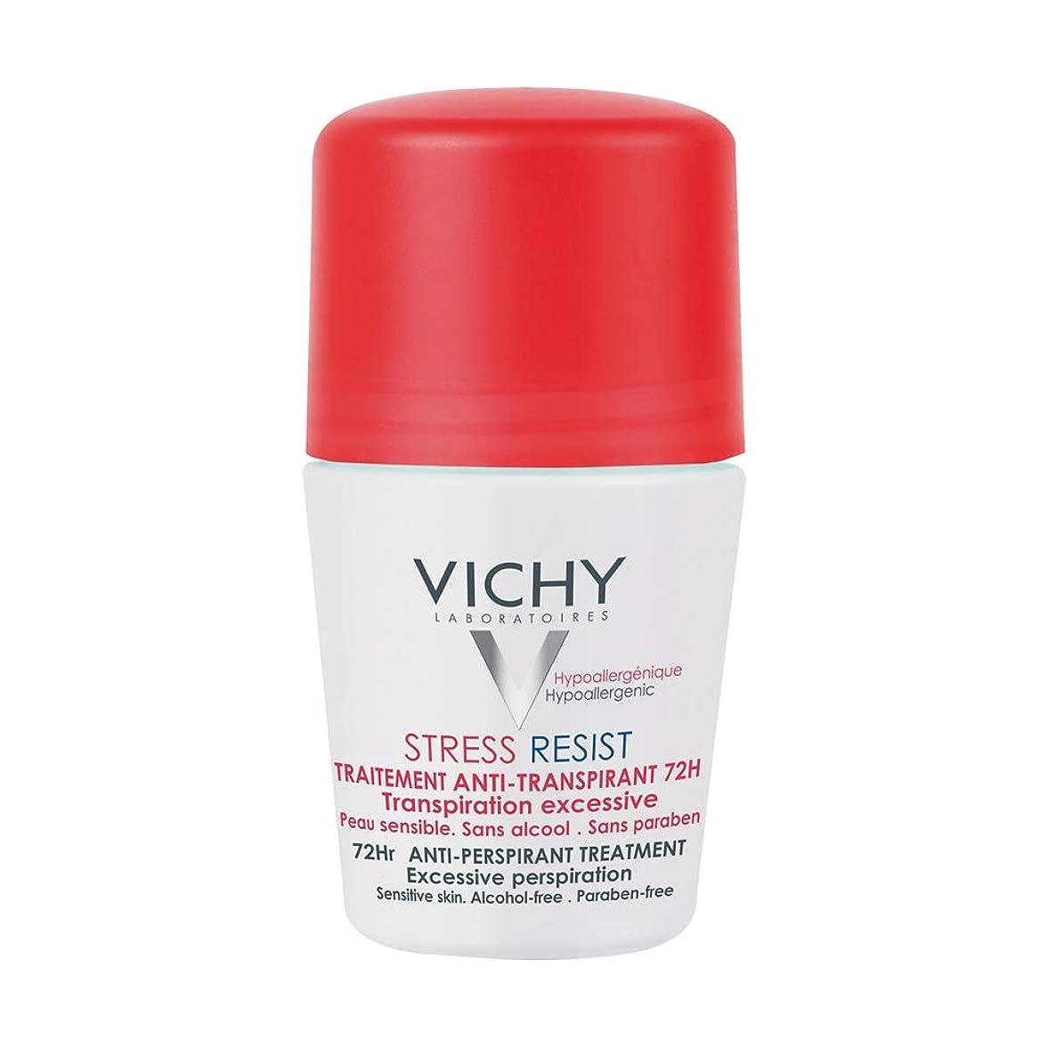 散歩時折印象的Vichy Deo Stress Resist Intense Perspiration 50ml