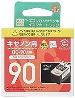 エコリカ キヤノン BC-90 対応リサイクルインクカートリッジ ブラック ECI-C90B-V