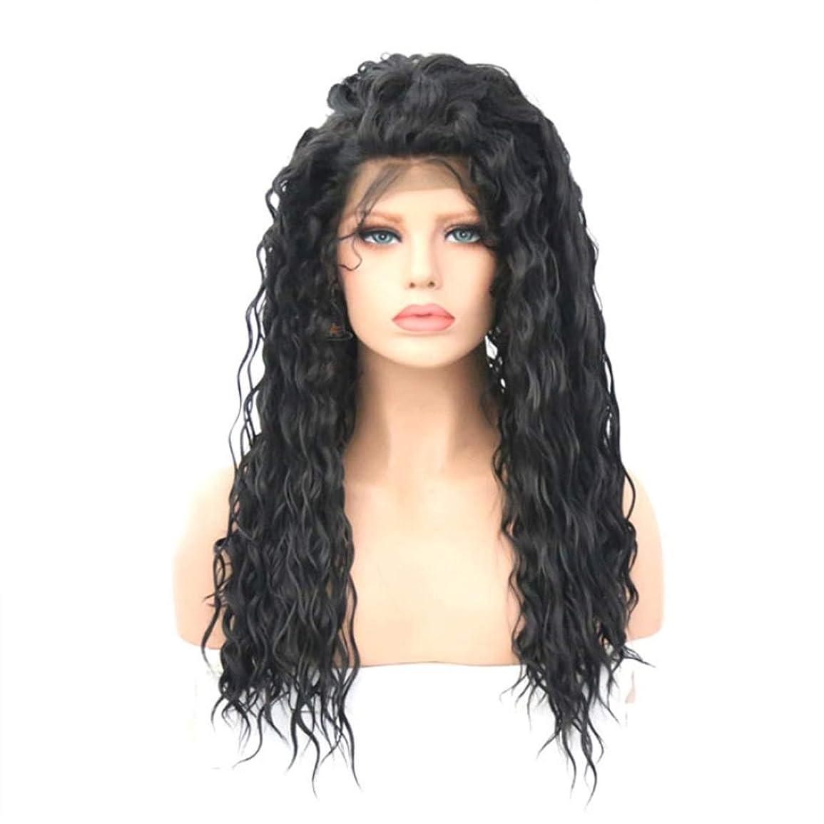 名義で軽蔑持つSummerys 女性のための長い巻き毛のかつらかつらかつらと人工的な毛髪のかつら本物の髪として自然なかつら (Size : 16inch)