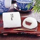 【 薩摩蒸気屋 】 かるかん饅頭(8個入) 鹿児島 土産 の お菓子