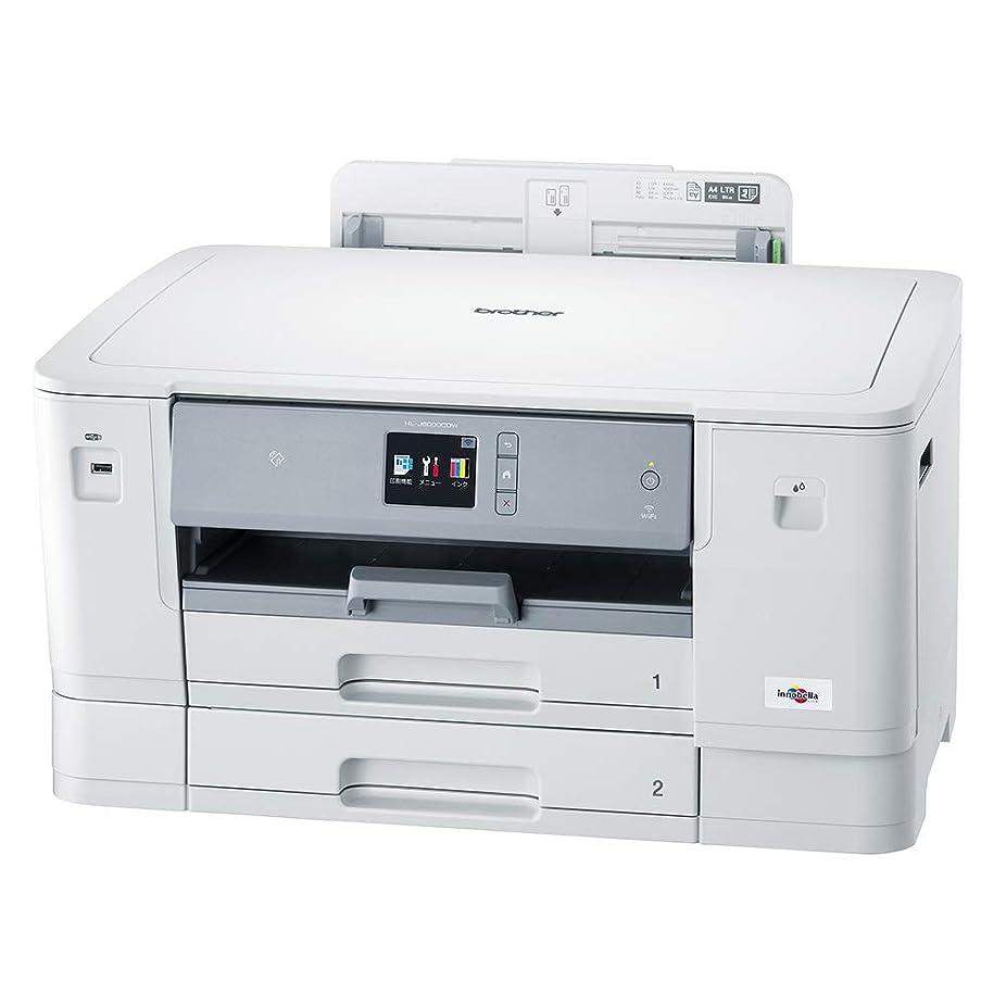一緒にリクルートモスブラザー A3 インクジェットプリンター 大容量インク型 HL-J6000CDW (有線?無線LAN/給紙トレイ2段/両面印刷)