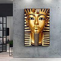 古代エジプトのファラオキャンバス絵画ポスターとプリントツタンカーメンゴールデンカラー壁アート写真リビングルームの装飾50x70cmフレームなし