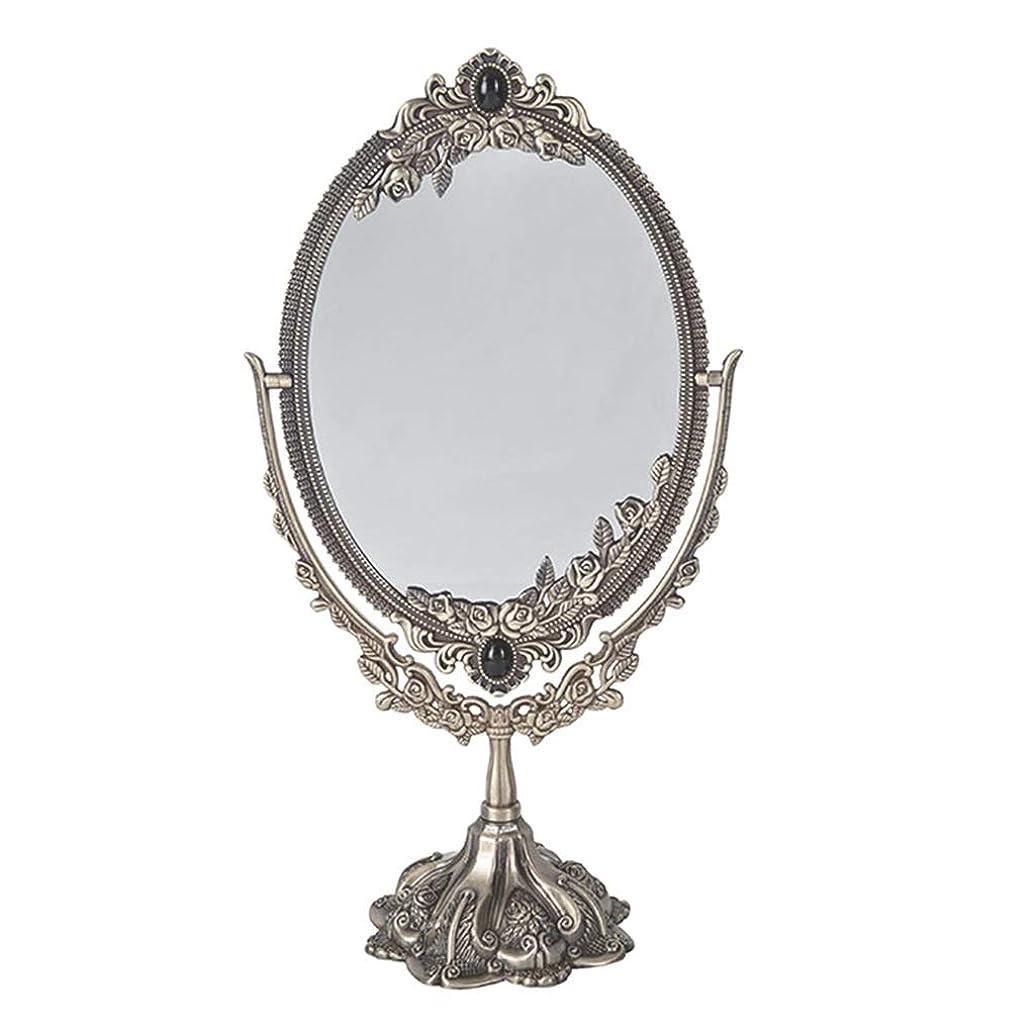 ステーキ溶融お気に入りSelm テーブル化粧鏡 両面鏡 自由調整 360°回転 化粧鏡 HD卓上鏡化粧品用ミラー美容鏡 (色 : 銅)