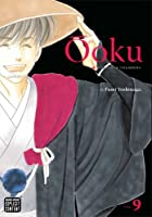 Ôoku: The Inner Chambers, Vol. 9 (9) (Ooku: The Inner Chambers)