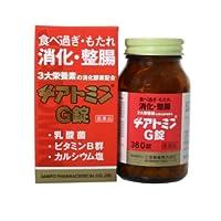 【第3類医薬品】ヂアトミンG錠 360錠