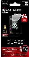 ELECOM Xperia A4 SO-04G 液晶保護フィルム リアルガラス ゴリラガラス 0.2mm PD-SO04GFLGGGO