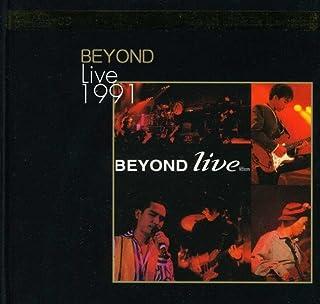 Live 1991-K2hd Mastering