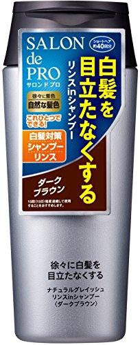 サロンドプロナチュラルグレイッシュリンスインシャンプーダークブラウン250ml(白髪用)