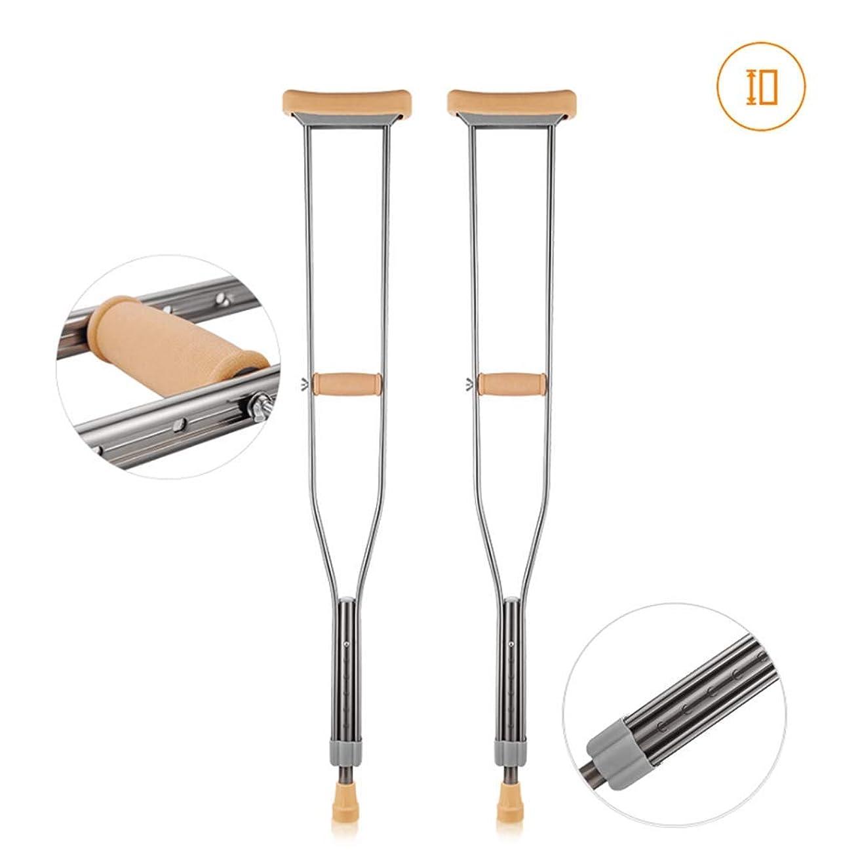 期待常識。折りたたみ式杖、松葉杖アルミ合金大人、高さ調節可能な医療脇の下、格納式滑り止めウォーカー2個