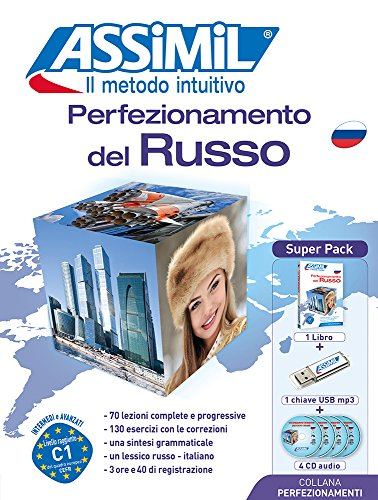 Perfezionamento del russo. Livello C1. Con 4 CD-Audio. Con USB Flash Drive