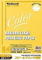 (業務用セット) コピー&プリンタ用紙 カラータイプ B4 100枚入 HCP-4111-Y【×20セット】