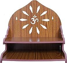 Singhasan for Diwali, Durga Pooja, Navratri, Ganesh Chaturthi Engineered Wood Home Temple Engineered Wood Home Temple