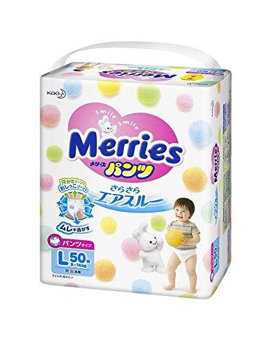 Japanische Windeln Merries PL (9-14 kg.)-50psc//Japanese diapers nappies - Merries PL (9-14 kg)/50psc/ Японские подгузники Merries PL (9-14 kg)50psc