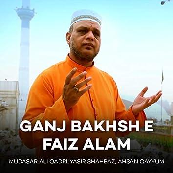 Ganj Bakhsh E Faiz Alam