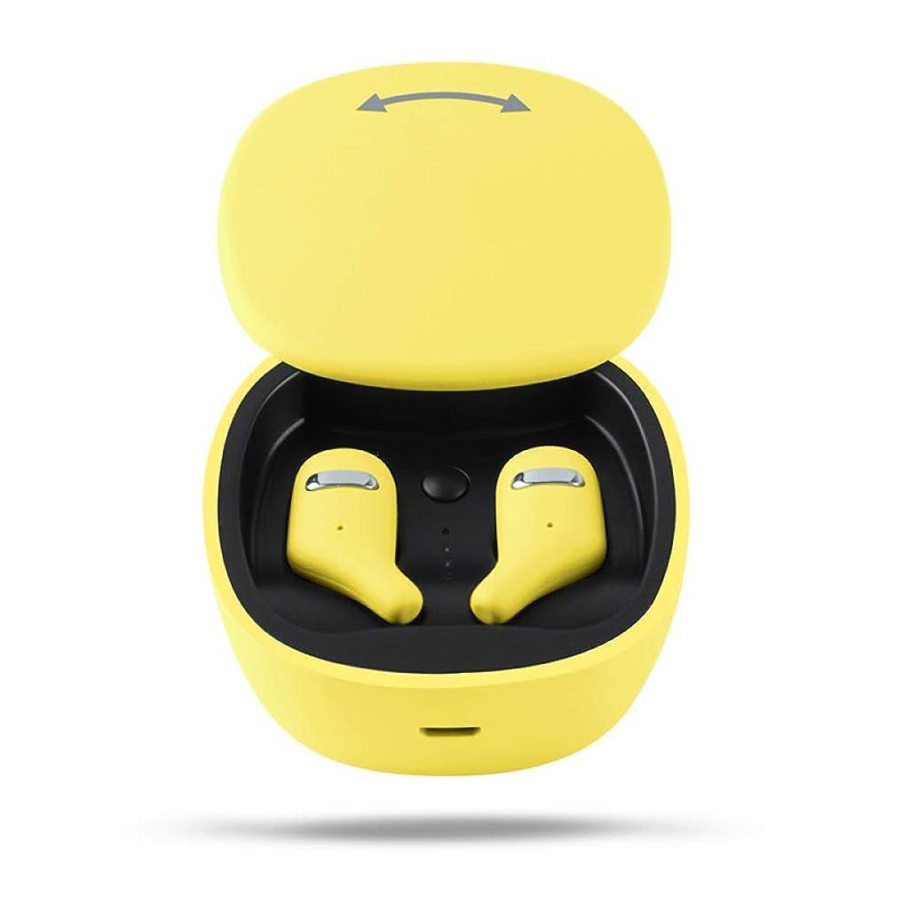 構成する海外雲TSMDHHワイヤレスヘッドセット、Bluetooth 5.0、360度回転、ステレオ、ノイズリダクション、クリアコール、充電ボックス付き、黒、黄、白