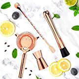 Cocktail Tools, JUSTDOLIFE Stainless Rose Gold Mixing Spoon Double...