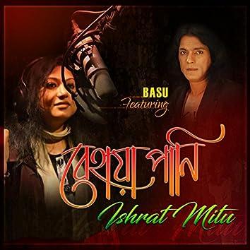 Behaya Pani (feat. Basu)