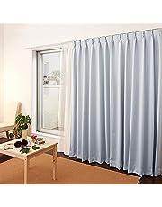 NICETOWN 遮光カーテン 2枚セット 目隠し UVカット 遮熱 断熱