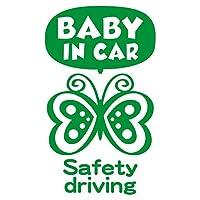imoninn BABY in car ステッカー 【パッケージ版】 No.60 チョウチョさん (緑色)