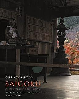 Saigoku - Auf Japans Pilgerweg der 33 Tempel: Photographien