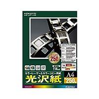 (まとめ)コクヨカラーレーザー&カラーコピー用紙 光沢紙 A4 LBP-FG1215N 1冊(250枚) 【×3セット】