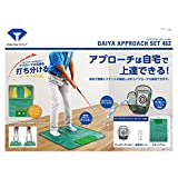 ダイヤ(DAIYA) 練習ネット アプローチマット&ネット ダイヤアプローチセット462  TR-462