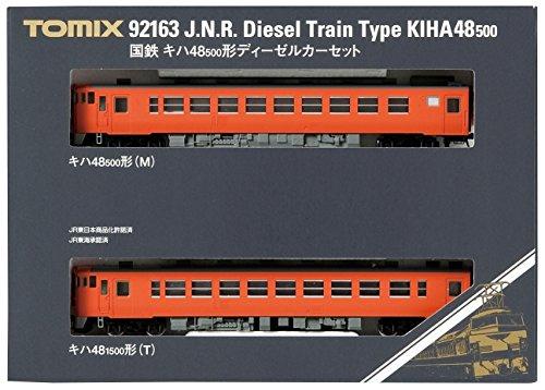 J.N.R. Diesel Train Type Kiha 48-500 (500+1500) (2-Car Set) (Model Train)