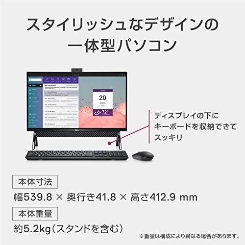 DellデスクトップパソコンInspiron5490Corei3ブラック20Q31/Win10/23.8FHD/8GB/256GBSSD