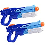 HITOP Water Guns for Kids,2 Pack Super Squirt Guns Soaker,600CC Water Guns Big for Adults Water Toys...