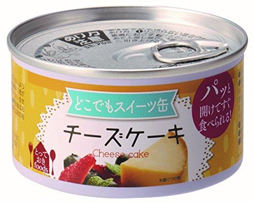 (150g×3缶セット) トーヨーフーズ どこでもスイーツ缶 チーズケーキ 150g×3缶セット