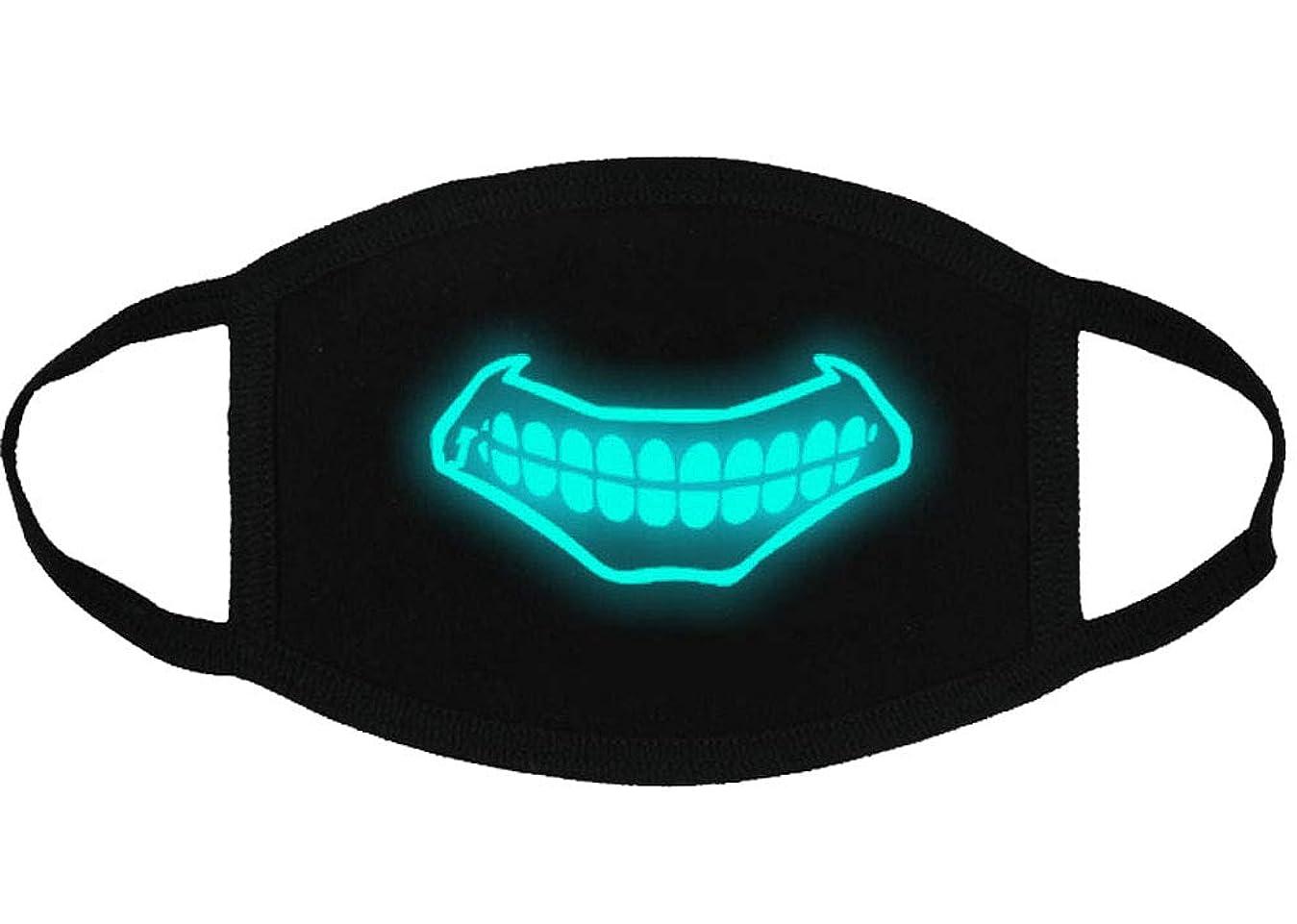 パースブラックボロウ調停するゴミ箱を空にするクールな光沢のある歯のパターンコットンブレンドアンチダストフェイスマスク、Y4