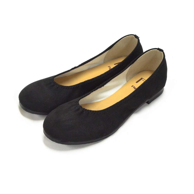 [フィグバイフィグリーノ] Fig by Figurino 日本製 撥水フラットパンプス VA5100 ゆったり 幅広 ワイズ 4E フラットシューズ レディーズ 靴 大きいサイズ