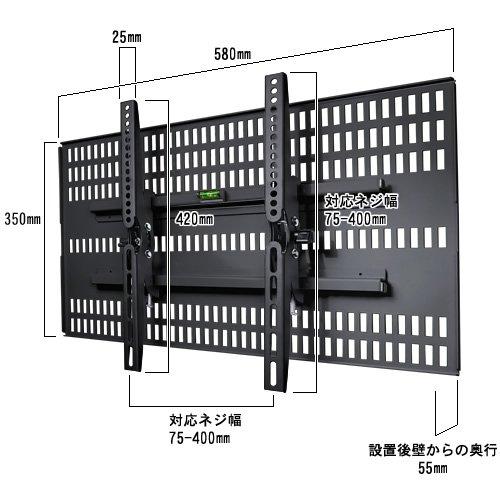 STARPLATINUM『TVセッター壁美人TI200(TVSKBTI200M)』
