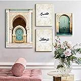 n.a JMZYQ Allah Islamische Wandkunst Leinwand Poster Set