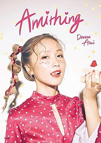 Dream Amiスタイルブック『Amithing』 (バラエティ)