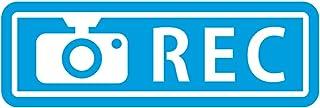 ドラレコ 搭載 シール ステッカー カッティングステッカー 光沢タイプ・防水 耐水・屋外耐候3~4年 煽り運転 対策 抑止 後方 録画 注意喚起 (青, 90)
