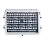 CMVision IR110-114 LED Indoor/Outdoor Long Range 200-300ft IR Illuminator with Free 2A 12VDC Adaptor
