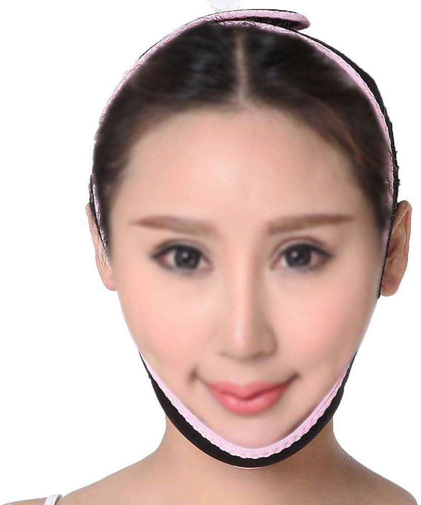 現代のヘロイン底美容と実用的なファーミングフェイスマスク、フェイスリフトマスクフェイシャルリフティングインスツルメントVフェイスシンフェイスバンデージフェイスリフティングフェイシャルマッサージリフティングフェイスマスクフェイスリフティングフェイス