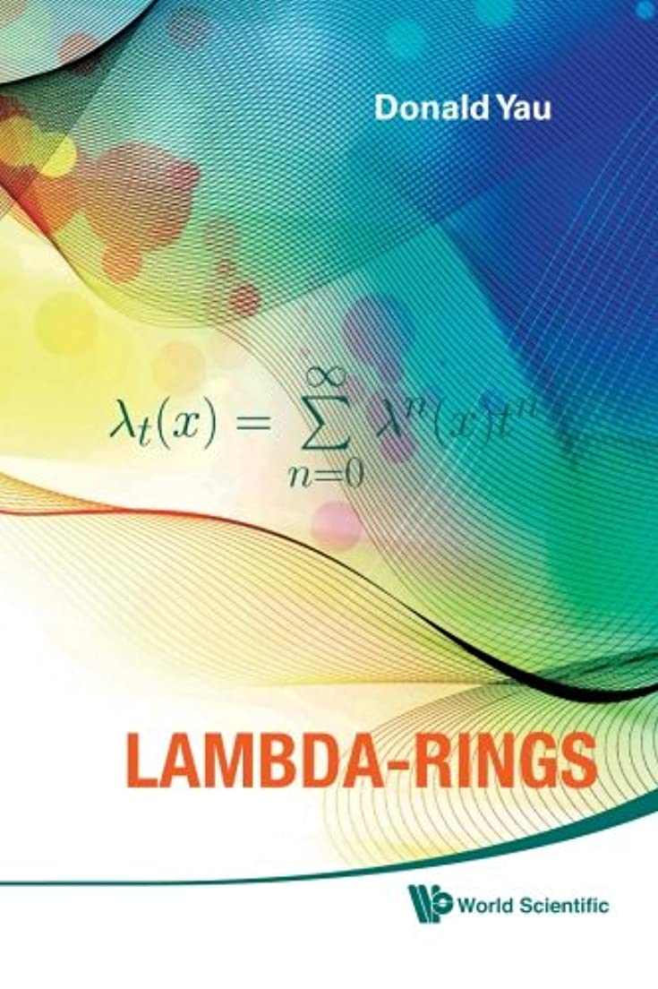 アプト図食堂Lambda-Rings