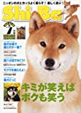 Shi-Ba (シーバ) 2012年 07月号 [雑誌]