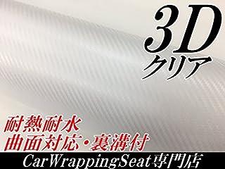 3Dカーボンシートクリア152cm×30cm カーラッピングシート 透明