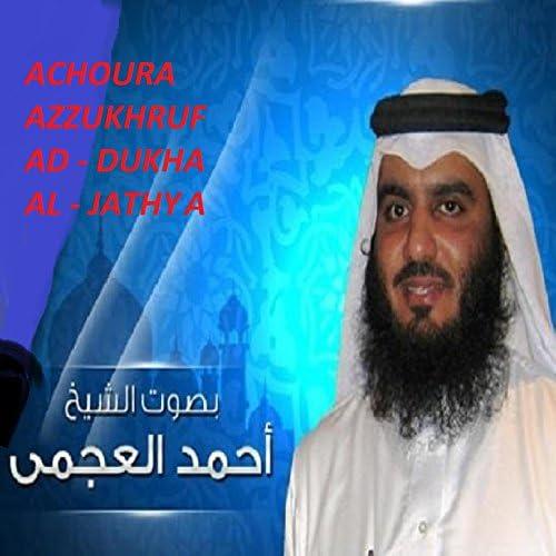 Sheikh Ahmed Al Ajmi
