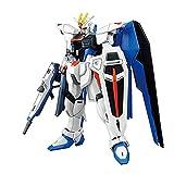 Bandai Hobby - Gundam SEED - #192 Freedom Gundam, Bandai HGCE