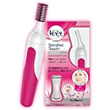 Veet Veet Sensitive Touch Premium Hair Removal Hair Removal Electric Trimmer Eyebrows Body Care Delicate Zone Bikini Line For Bath Time