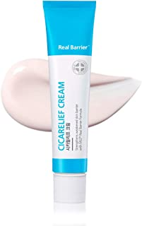 1plus1 ATOPALM アトパーム リアルベリア シカアー リリーフ クリーム Real Barrier Cicarelief Cream 35g