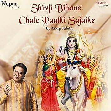 Shivji Bihane Chale Paalki Sajaike