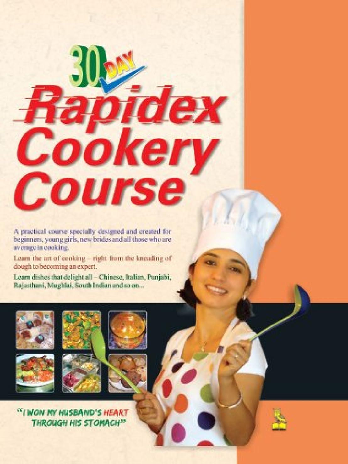 落ち着いた排出信じられない30 Days Rapidex Cookery Course (English Edition)