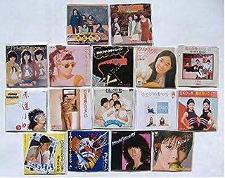 タイムスリップグリコ 青春のメロディー 8cmCD16枚セット